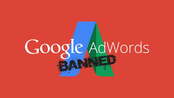 Вредоносное ПО Adwords